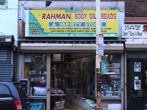 Syed Alam's Germantown Store