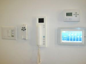 smart home control center