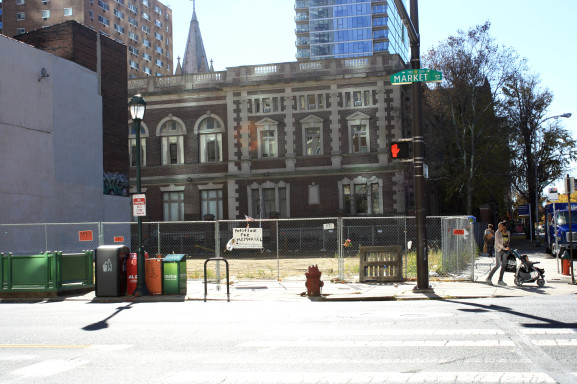 The site of the June 5, Center City building collapse.