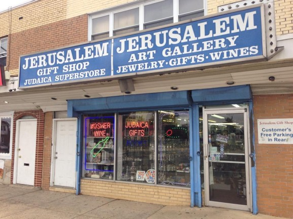 Jerusalem and Jerusalem