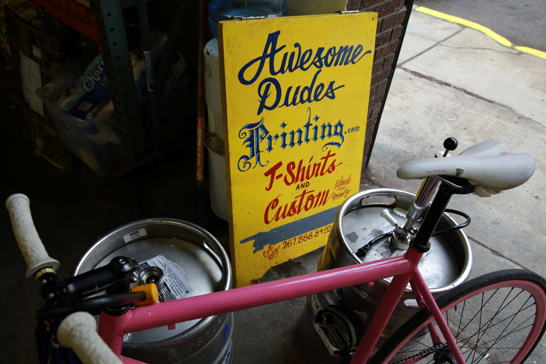 Support Awesome Dudes Printing because they print quality shirts, and those kegs won't buy themselves.