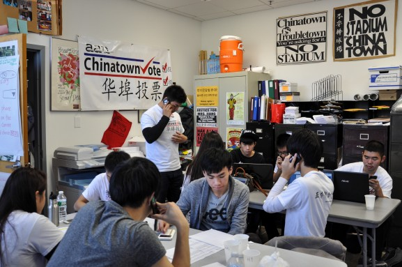 ChangJiaSummer15Organization-4